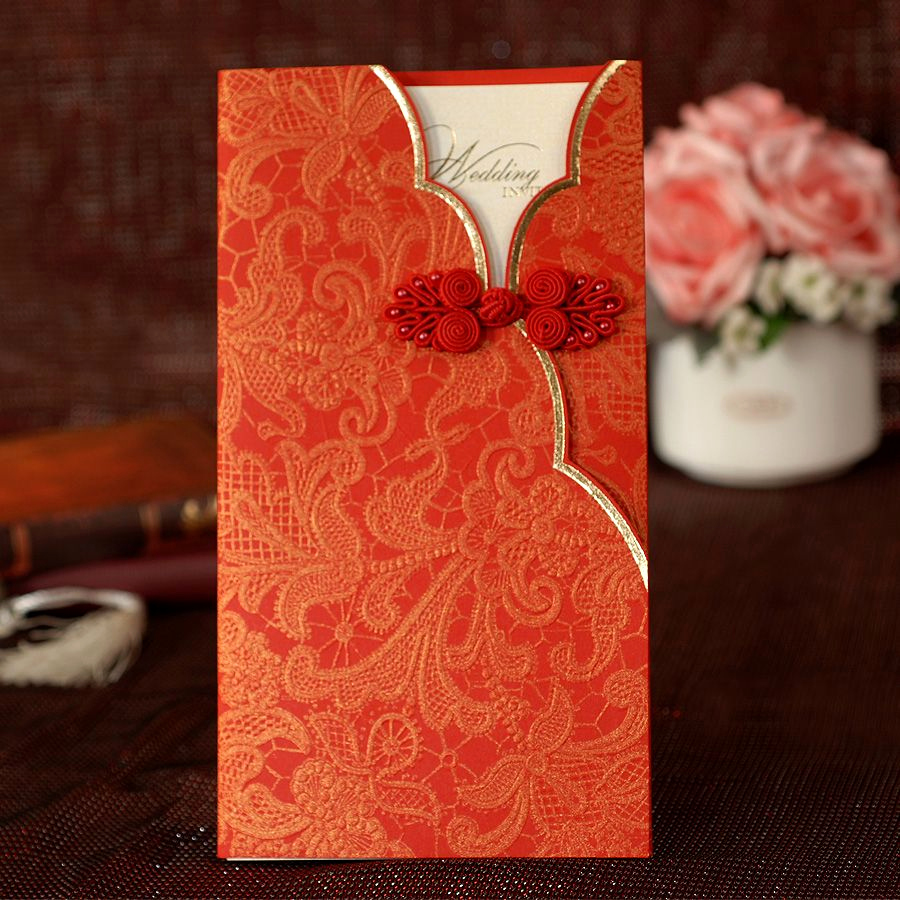 Chinese Wedding Invitation Card Luxury Dreamday Invitations Invitation Card Wedding Invitation