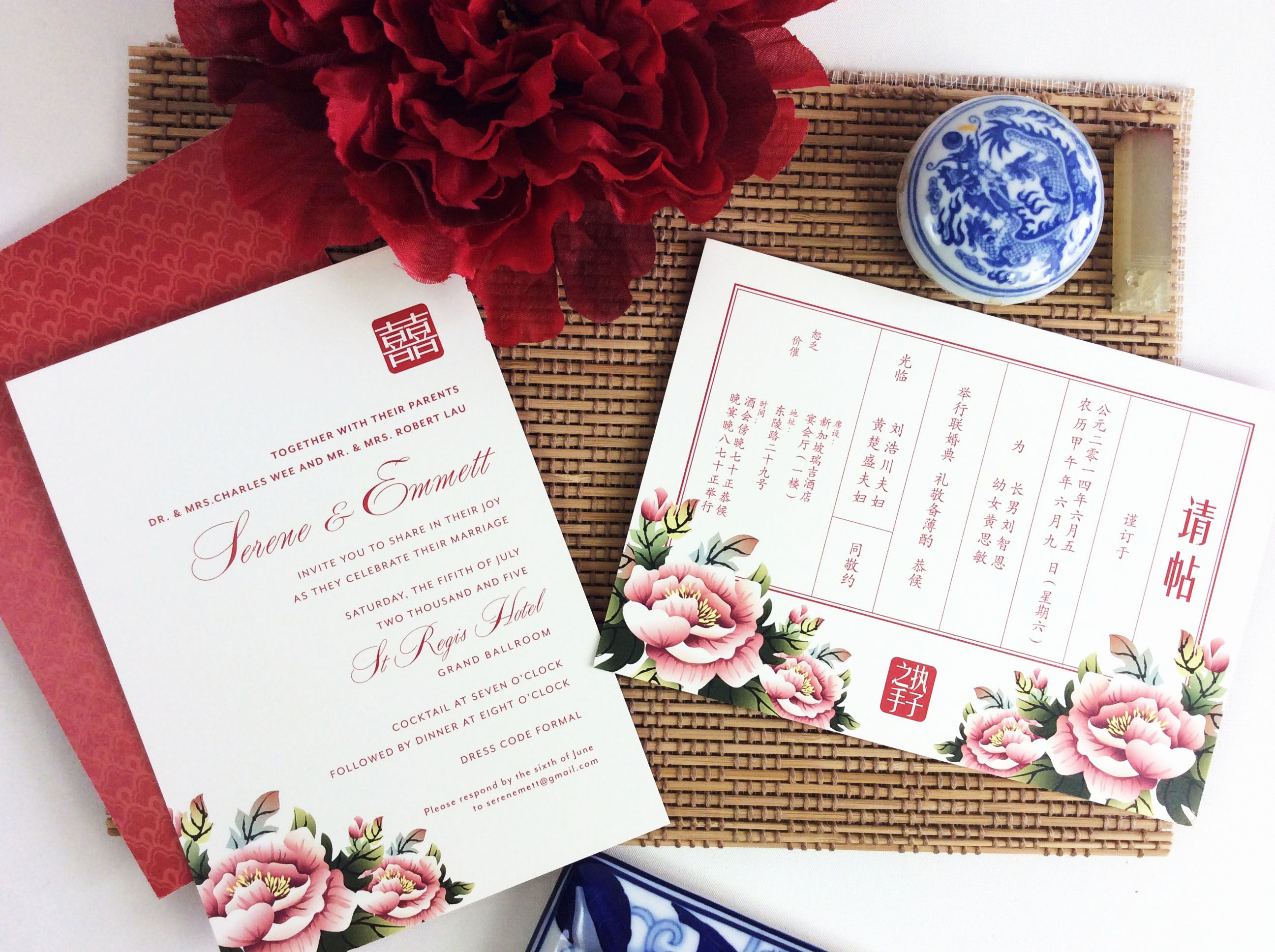 Chinese Wedding Invitation Card New Chinese theme Wedding Invitation