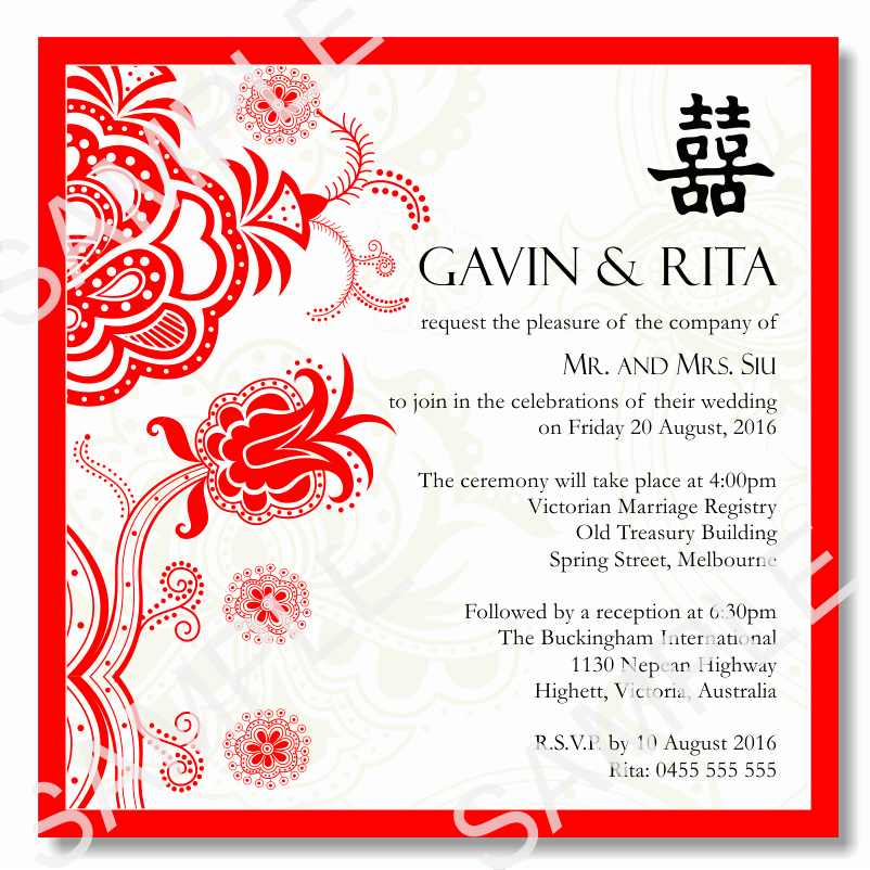 Chinese Wedding Invitation Card New Free Reception Invitation Templates Bhghh