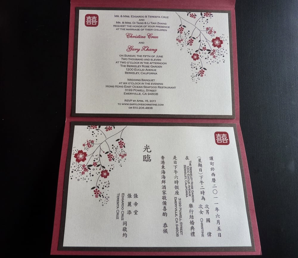 Chinese Wedding Invitation Card New Inside Of Invitation English On One Side Chinese On the