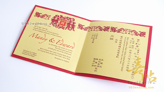 Chinese Wedding Invitation Card Unique Wel E Bride Home