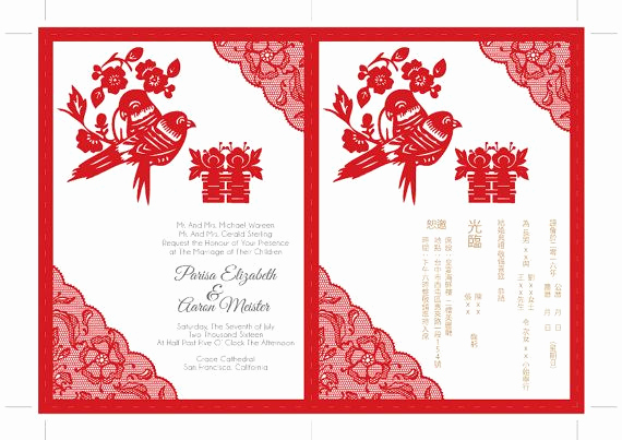 Chinese Wedding Invitation Template Awesome 1000 Ideas About Chinese Wedding Invitation On Pinterest