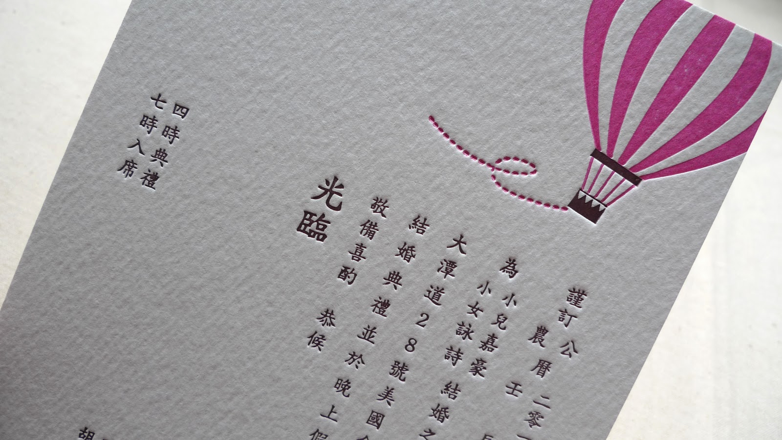 Chinese Wedding Invitation Template Awesome Chinese Wedding Invitation Card Templates