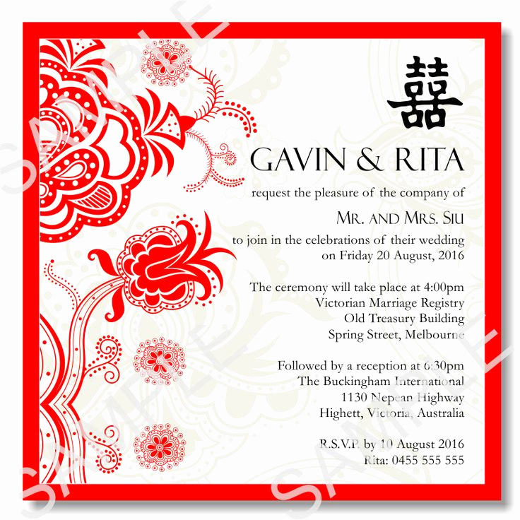 Chinese Wedding Invitation Template Fresh Free Reception Invitation Templates Bhghh