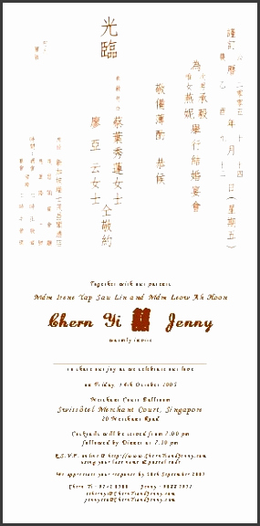 Chinese Wedding Invitation Templates Fresh 5 Chinese Wedding Card Wording Template Sampletemplatess