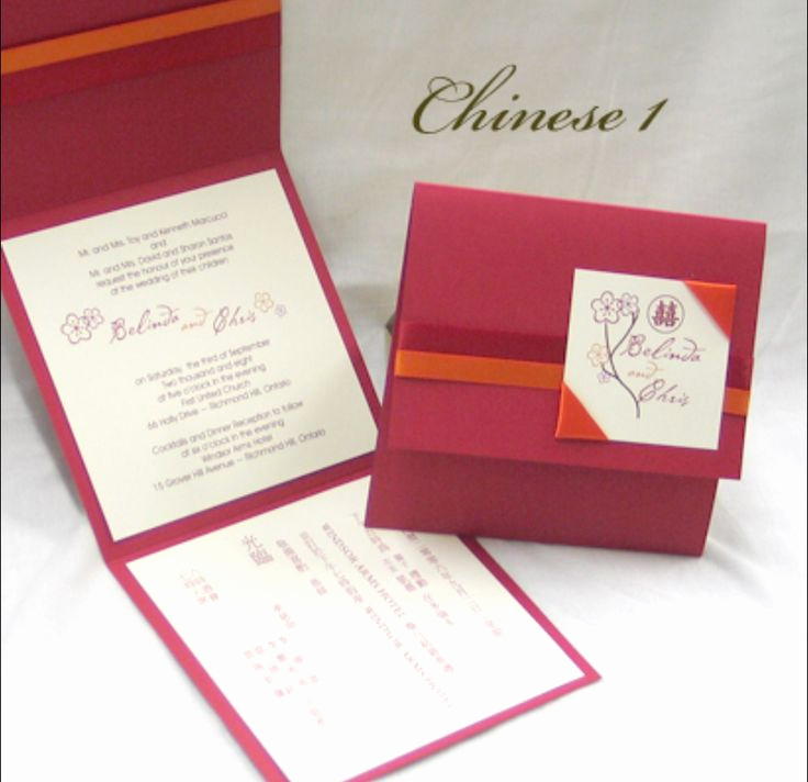 Chinese Wedding Invitation Templates Fresh Best 25 Chinese Wedding Invitation Ideas On Pinterest