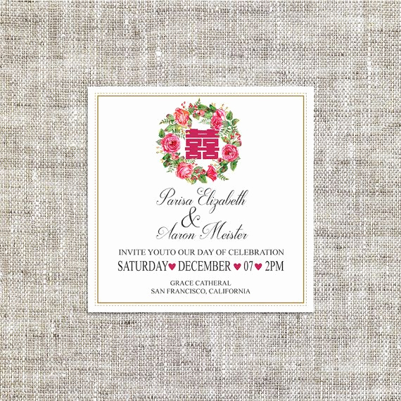 Chinese Wedding Invitation Templates Inspirational Diy Printable Editable Square Chinese Wedding Invitation