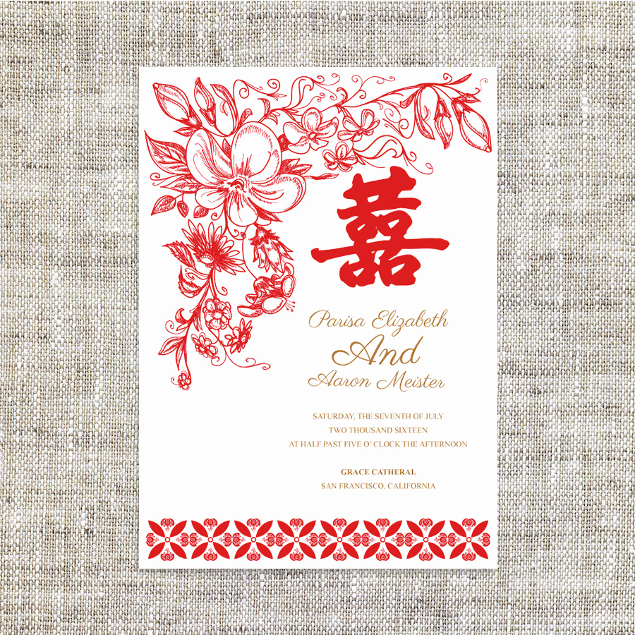 Chinese Wedding Invitation Templates Lovely Diy Printable Editable Chinese Wedding Invitation Card