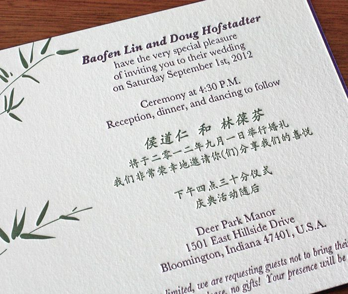 Chinese Wedding Invitation Wording Awesome 18 Best Customize Bilingual Wedding Invitations Images