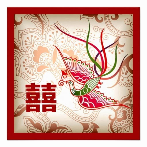 Chinese Wedding Invitation Wording Beautiful Damask Wedding Invitations Chinese Wedding Invitations