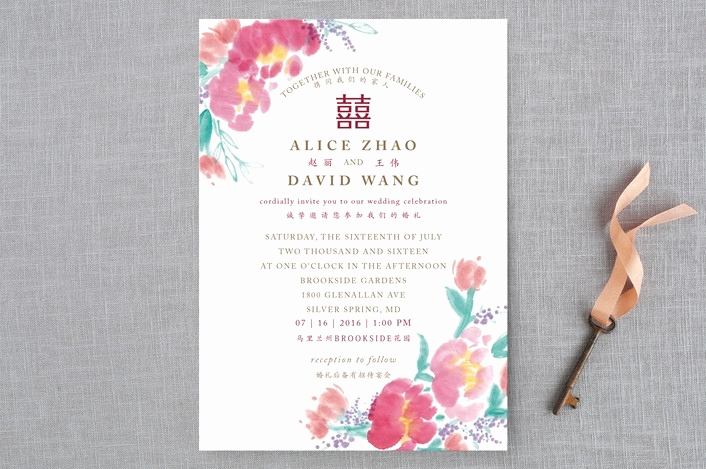Chinese Wedding Invitation Wording Fresh Chinese Wedding Invitations Cobypic