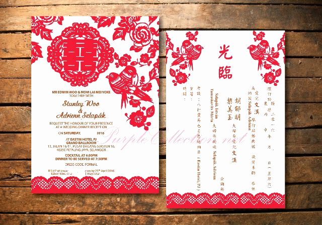 Chinese Wedding Invitation Wording Luxury 1000 Ideas About Chinese Wedding Invitation On Pinterest