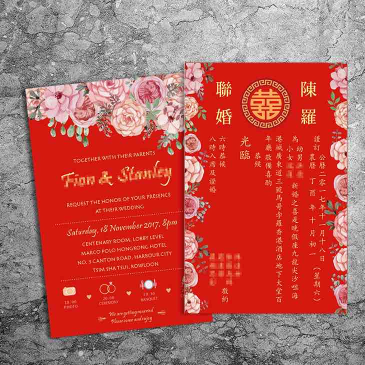 Chinese Wedding Invitation Wording Luxury Must Know Etiquette On Preparing Your Chinese Wedding