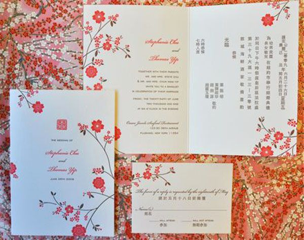 Chinese Wedding Invitation Wording Unique Chinese Wedding Invitation On Pinterest