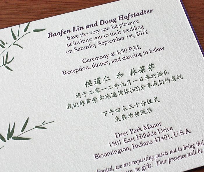 Chinese Wedding Invitation Wordings Awesome Letterpress Wedding Invitation Blog