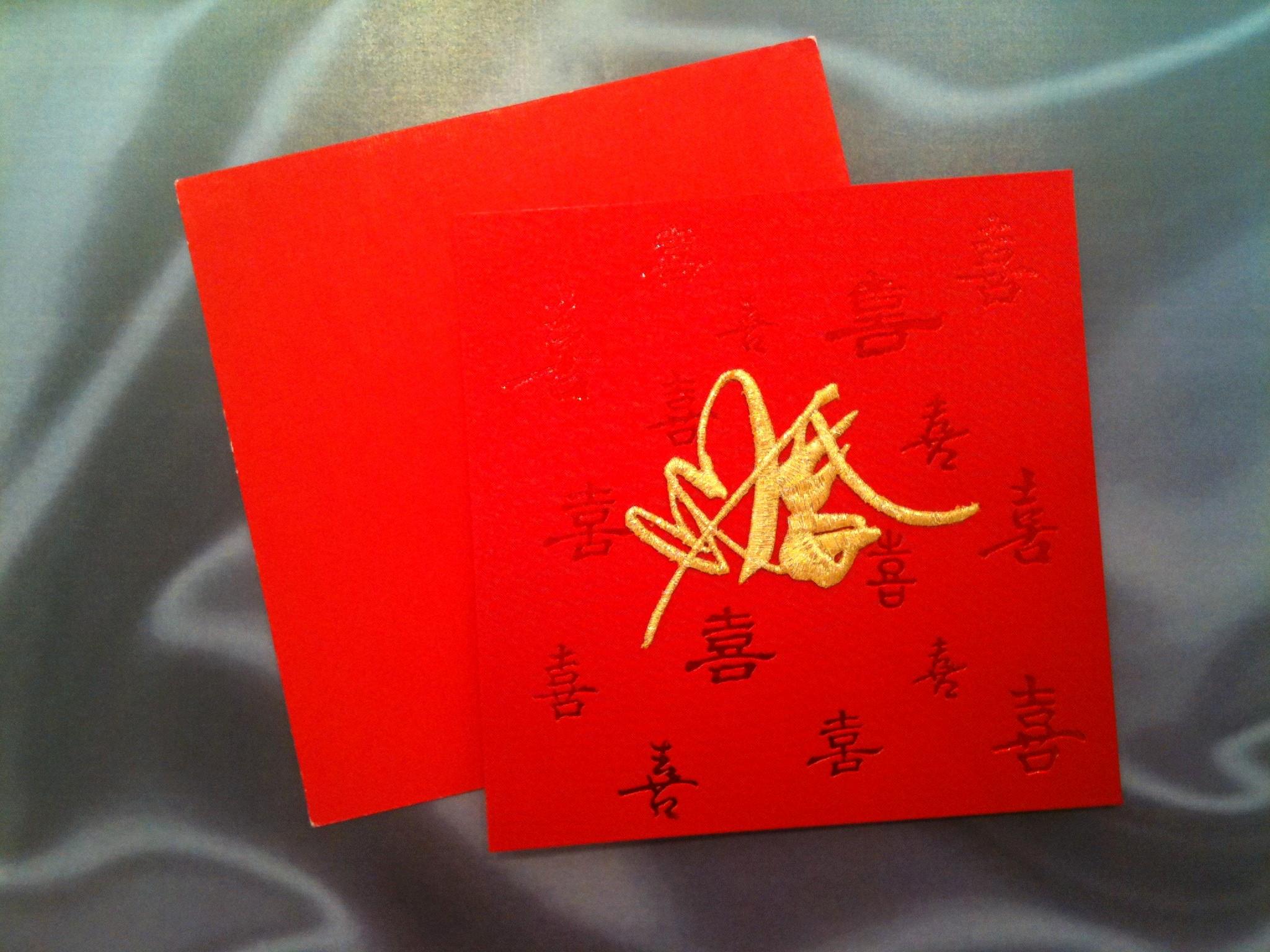 Chinese Wedding Invitation Wordings Beautiful Card Chinese Wedding Dinner Invitation Wording