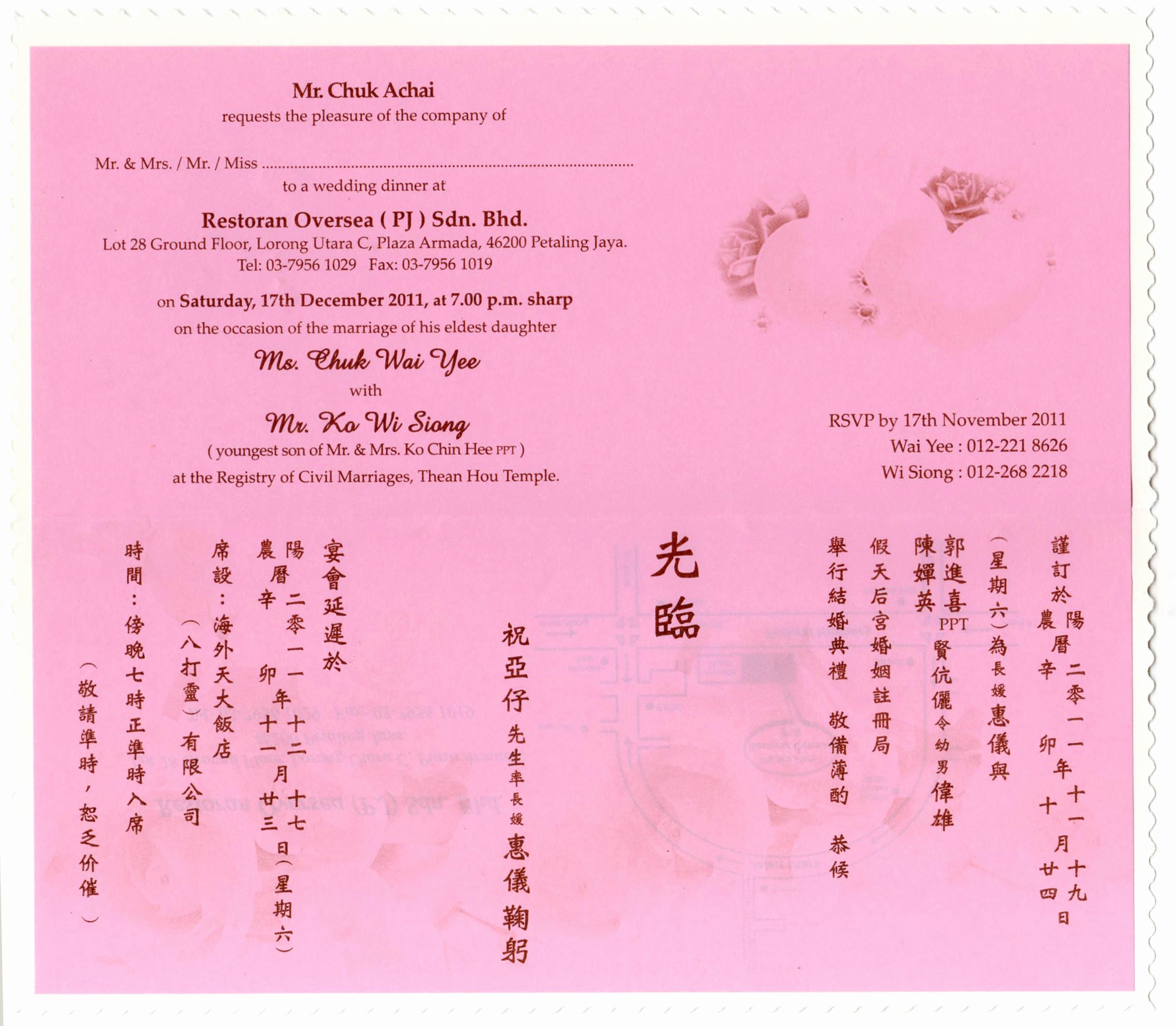 Chinese Wedding Invitation Wordings Beautiful Malaysian Wedding Reception – Chinese Style