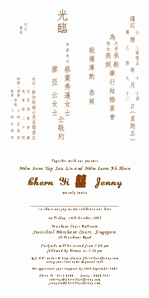 Chinese Wedding Invitation Wordings Inspirational Anybody Has A Diy Template Chinese N Eng Wording for