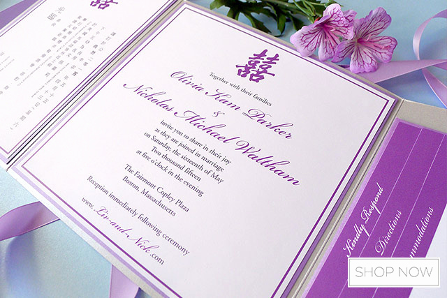 Chinese Wedding Invitation Wordings Inspirational Must Know Etiquette On Preparing Your Chinese Wedding