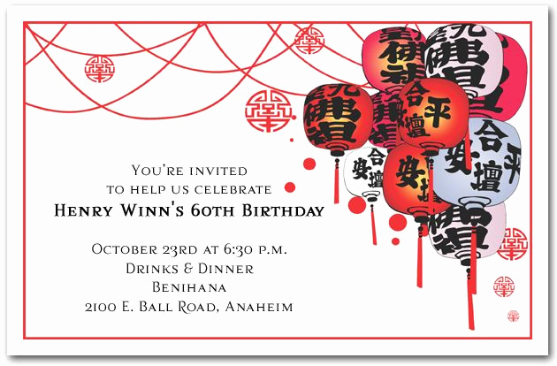 Chinese Wedding Invitation Wordings New Hanging oriental Lanterns Party Ideas