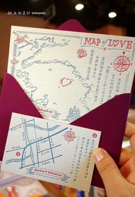 Chinese Wedding Invitation Wordings Unique Best 25 Chinese Wedding Invitation Ideas On Pinterest