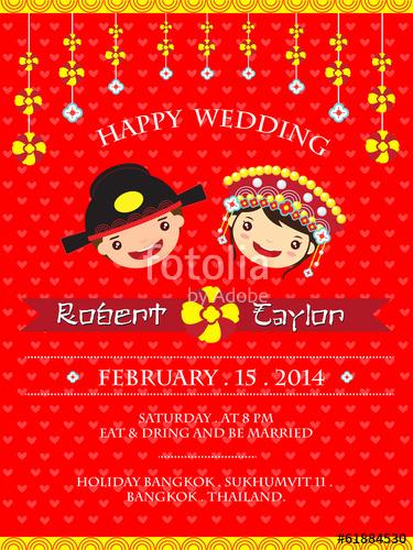 "Chinese Wedding Invitation Wordings Unique ""chinese Wedding Invitation Card Template Cartoon Wedding"