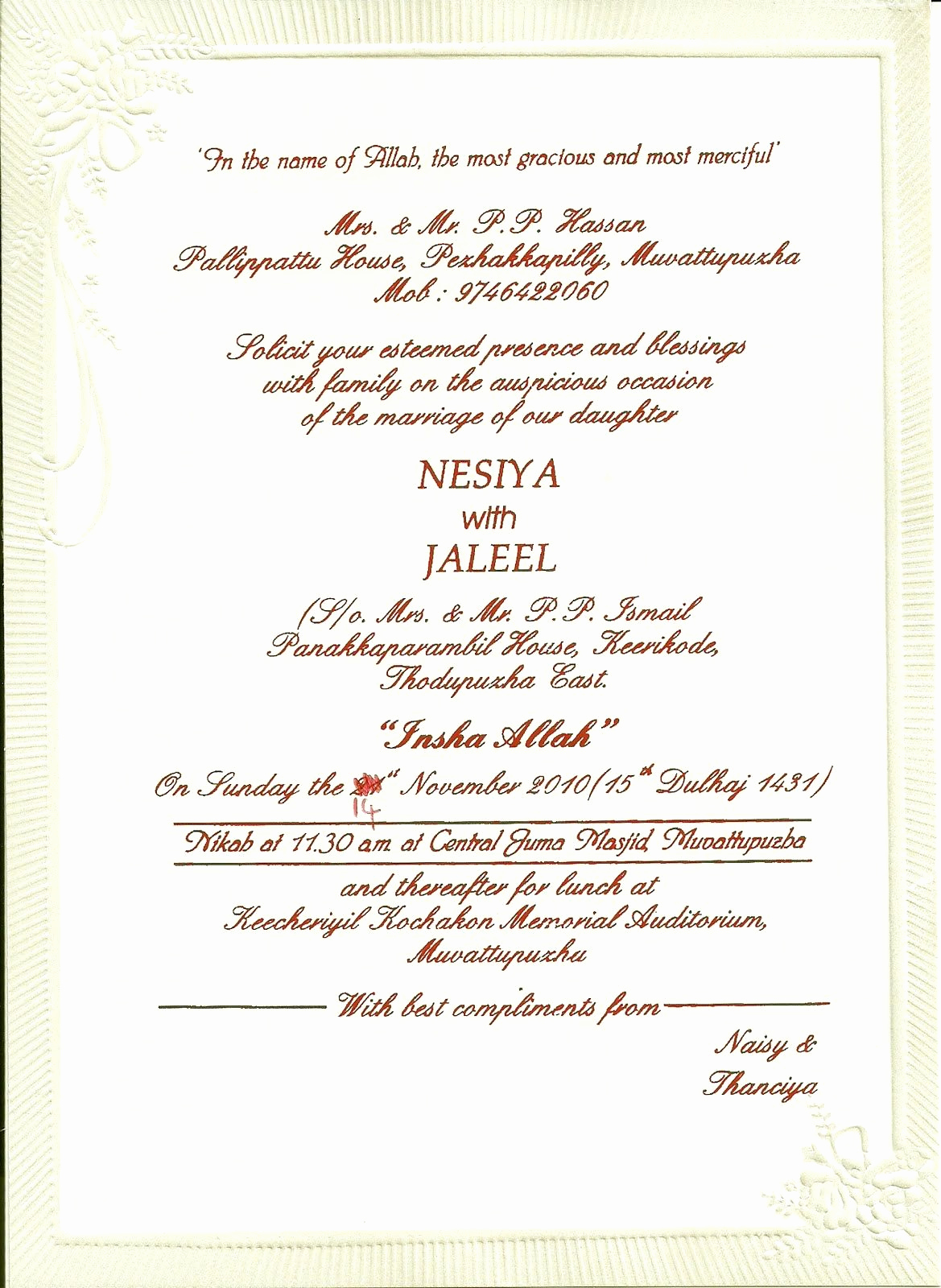 Christian Wedding Invitation Wording Elegant Image Result for Muslim Wedding Invitation Cards In Kerala