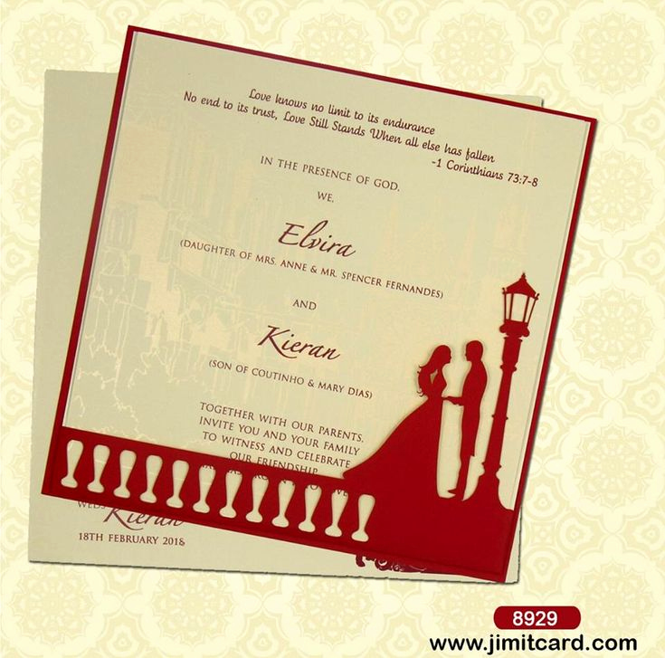 Christian Wedding Invitation Wording Fresh Best 25 Christian Wedding Invitation Wording Ideas On
