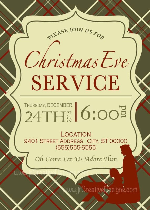 Christmas Eve Party Invitation Best Of Christmas Eve Service Invitation Christmas Eve Candle
