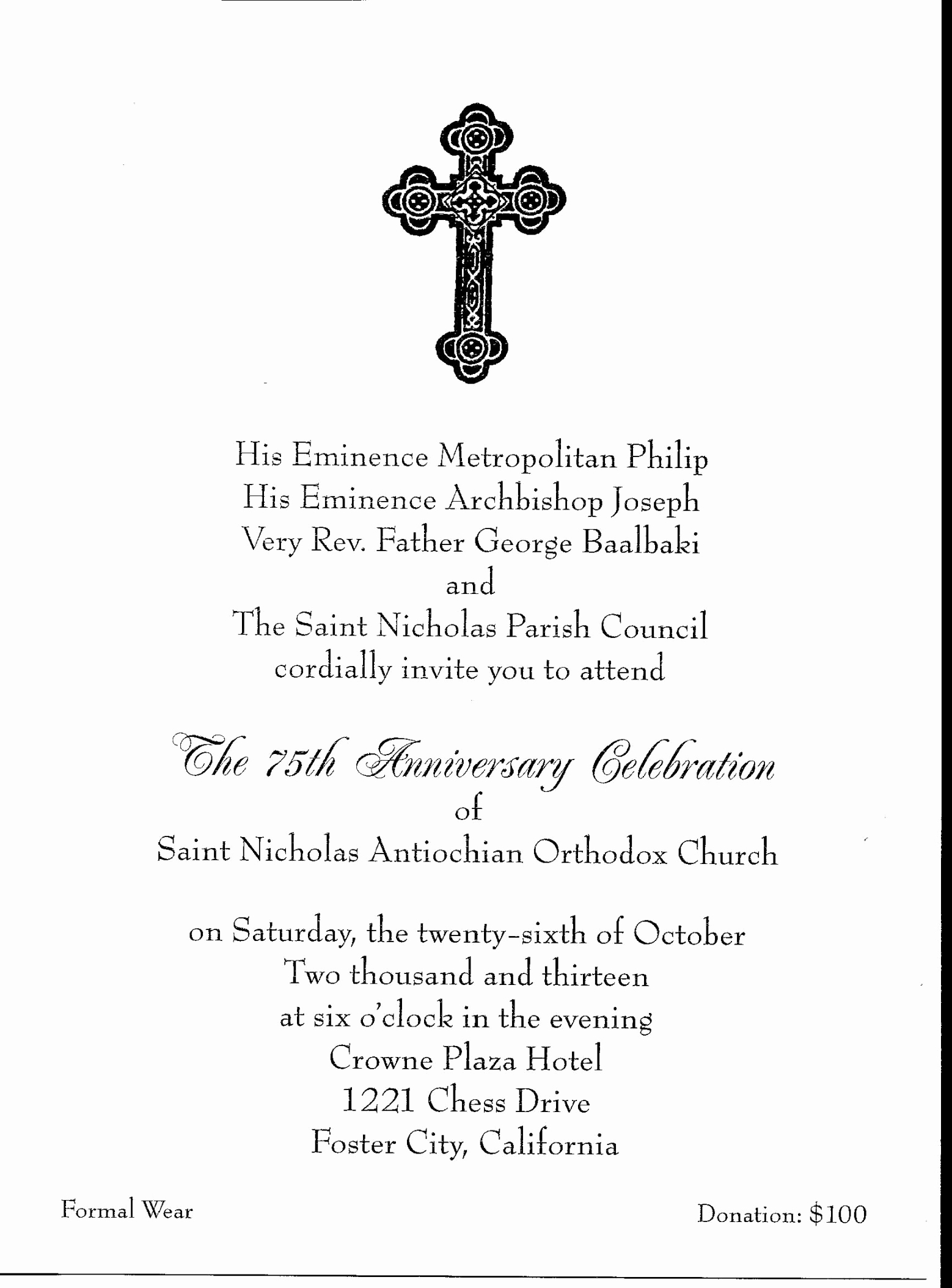 Church Anniversary Invitation Cards Awesome Church Anniversary Invitation Letter Sample