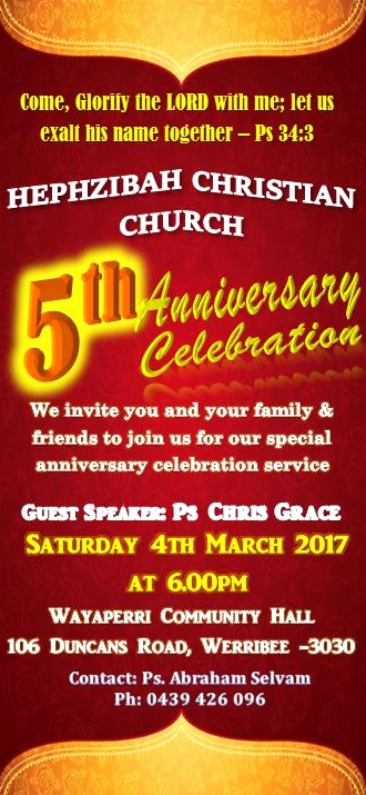 Church Anniversary Invitation Cards Lovely Church 5th Anniversary