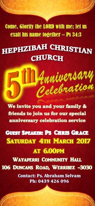Church Anniversary Invitation Cards Lovely Church 5th Anniversary