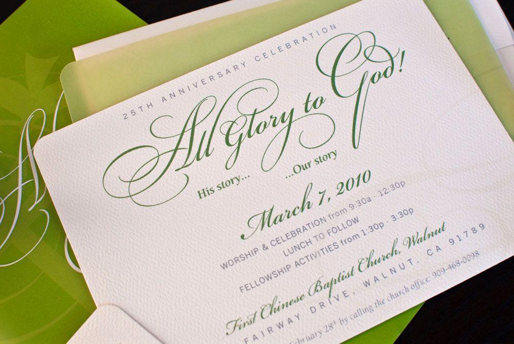 Church Anniversary Invitation Cards Unique Charming Wedding Invitations Samples = 7 = 25th Church
