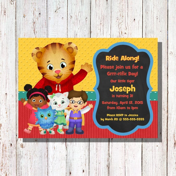 Daniel Tiger Birthday Invitation Lovely Daniel Tiger S Neighborhood Birthday Invitation by