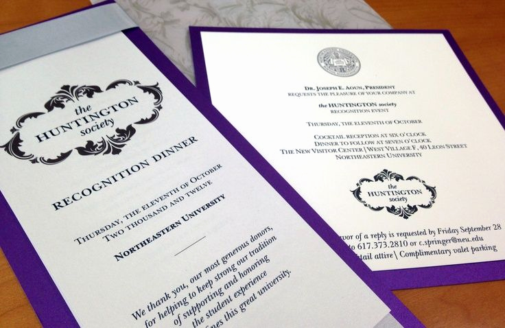 Donor Appreciation event Invitation Luxury 13 Best Donor Appreciation events Receptions