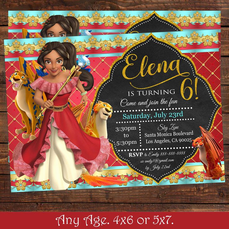 Elena Of Avalor Invitation Template Awesome 25 Best Ideas About Princess Birthday Invitations On
