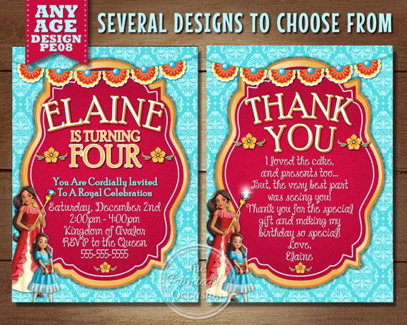 Elena Of Avalor Invitation Template Unique Elena Of Avalor Invitation Elena Of Avalor Birthday