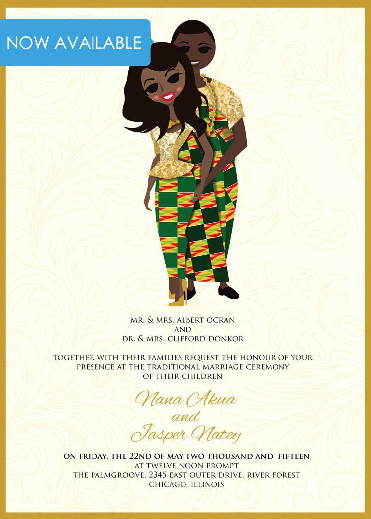 Ethiopian Wedding Invitation Card Beautiful Wedding Invitation Cards Ghana