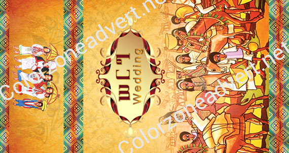 Ethiopian Wedding Invitation Card Elegant Ethiopian Wedding Invitation Cards Wedding Ideas