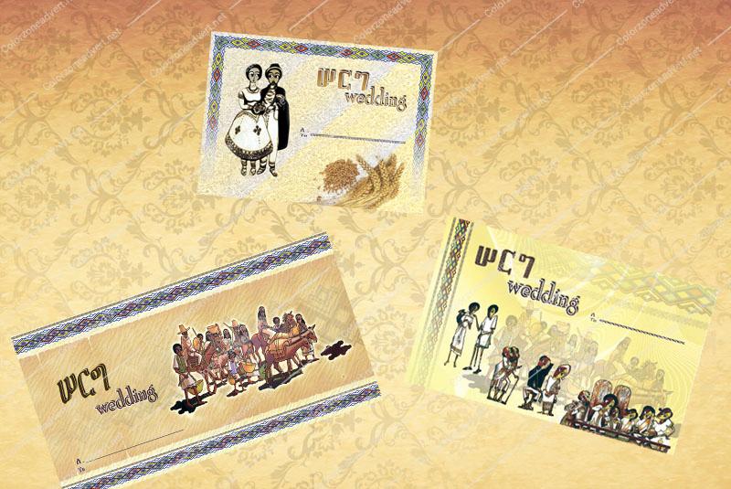 Ethiopian Wedding Invitation Card Unique Wedding Cards Designs Printing Traditional – Modern