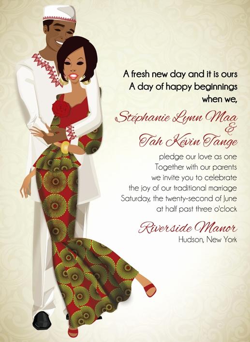 Ethiopian Wedding Invitation Cards Elegant Gambian Traditional Wedding Invitation Card