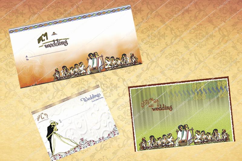 Ethiopian Wedding Invitation Cards Elegant Wedding Cards Designs Printing Traditional – Modern