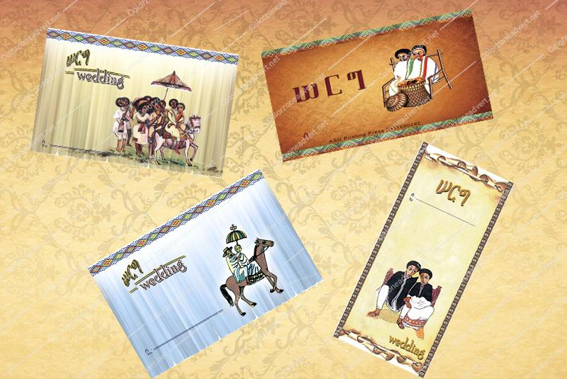 Ethiopian Wedding Invitation Cards Fresh Wedding Cards Designs Printing Traditional – Modern
