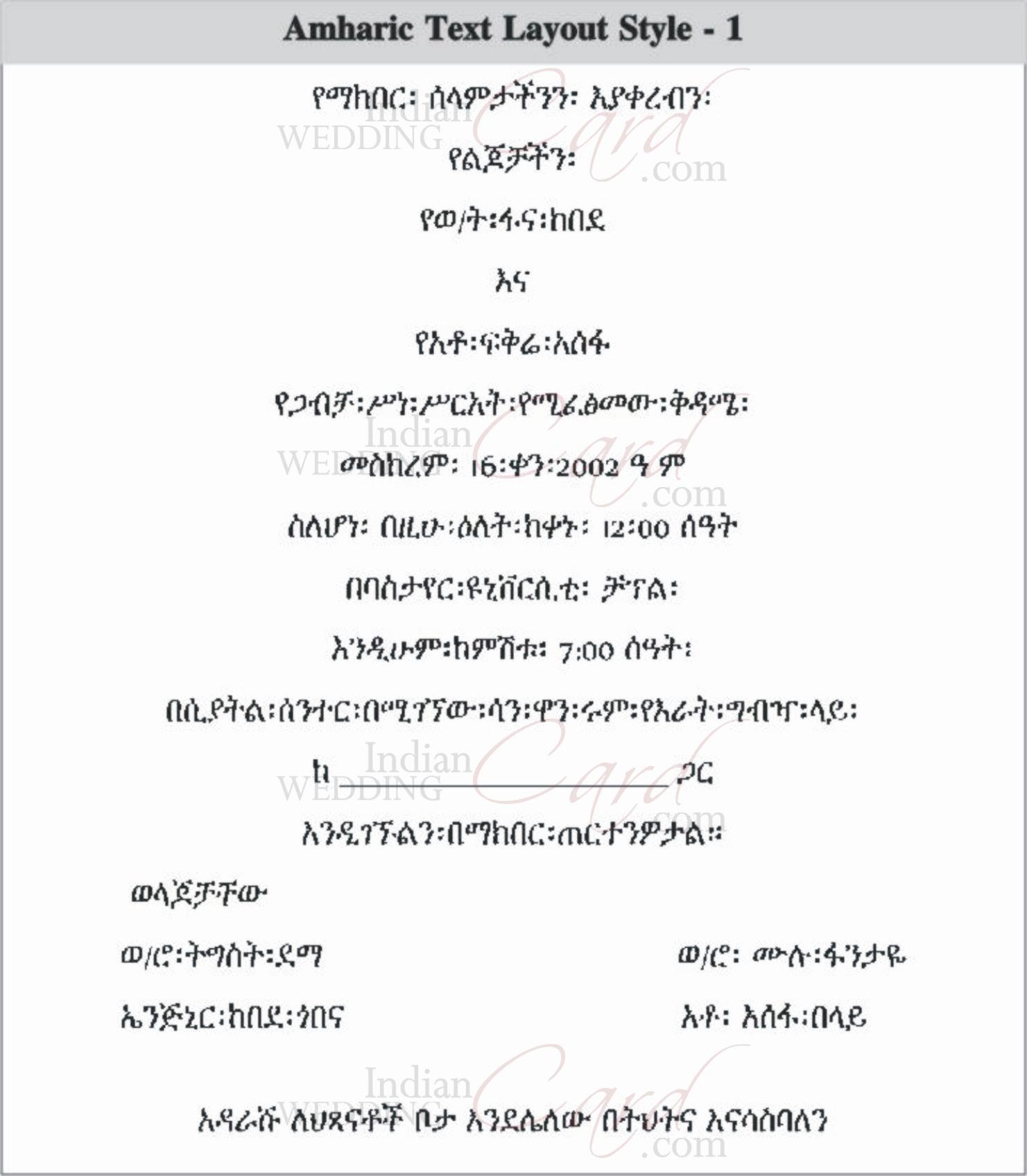 Ethiopian Wedding Invitation Cards Inspirational Scroll Wedding Invitations Scroll Invitations Wedding
