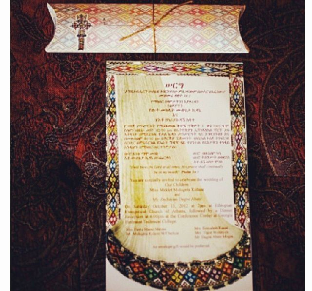 Ethiopian Wedding Invitation Cards Luxury Ethiopian Wedding Invitation Ideas