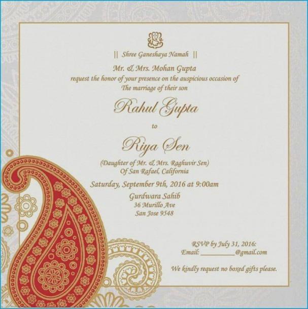Ethiopian Wedding Invitation Cards Luxury Old Fashioned Wedding Invitations
