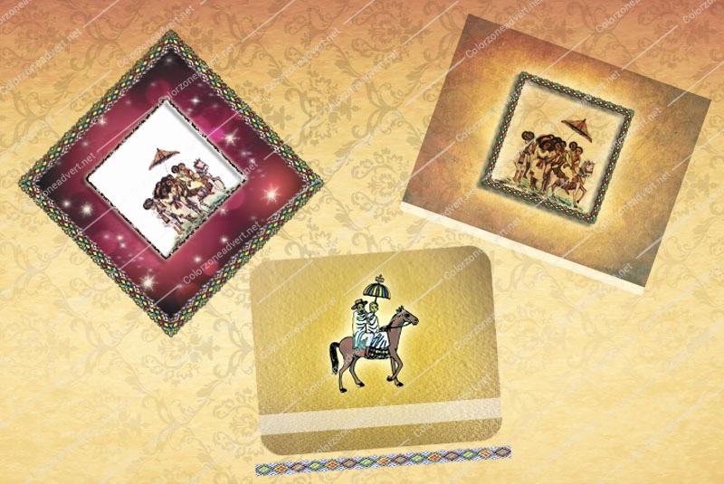 Ethiopian Wedding Invitation Cards New Wedding Cards Designs Printing Traditional – Modern