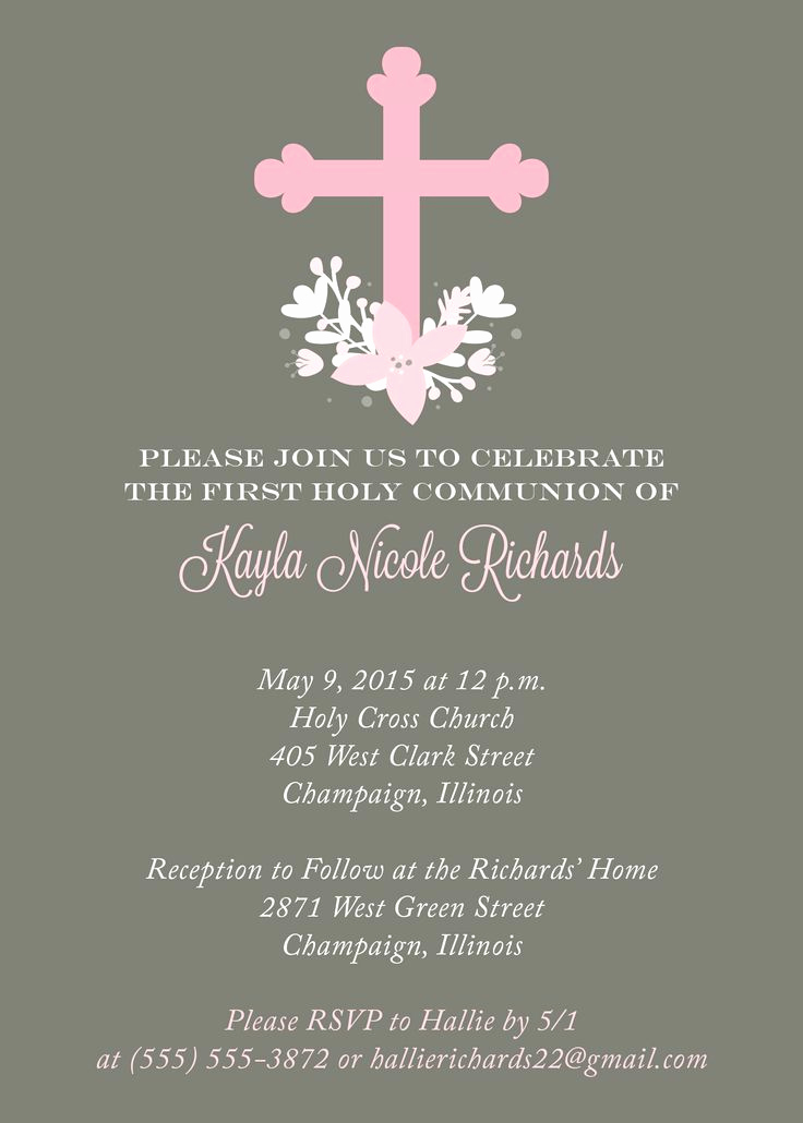First Communion Invitation Wording Elegant Pin by Reply by Design Studio On Stationery Religious