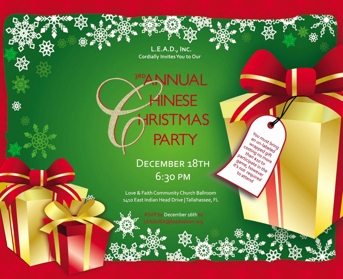 Free Holiday Party Invitation Templates Beautiful Christmas Party Invitation Templates Free Printable