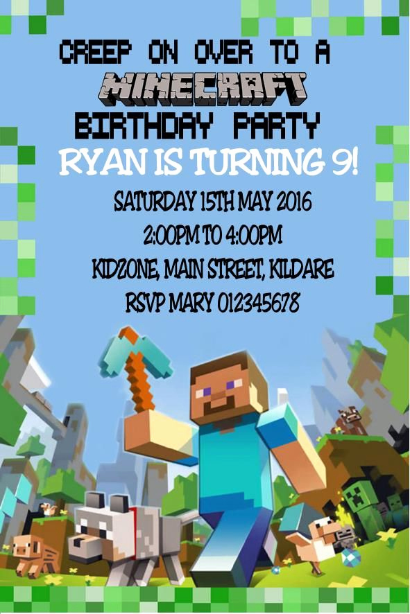 Free Minecraft Invitation Template Awesome Free Minecraft Invitation Template
